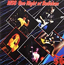 Best one night at budokan Reviews