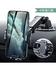 【2019進化版】DesertWest 車載ホルダー 2in1 スマホホルダー 粘着ゲル吸盤&エアコン吹き出し口式兼用 スマホスタンド 車 携帯ホルダー iphone 車載ホルダー 取り付け簡単 360度回転 伸縮アーム ワンタッチ 片手操作/自由調節/日本語説明書付き/4-7インチ全機種対応 iPhone/Samsung/Sony/LG/Huawei など