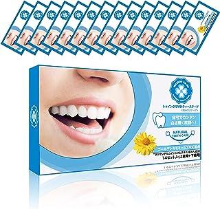 白く シート する を 歯 ホワイトニングはドラックストアで購入がおすすめ!効果の高い3つの商品とは?