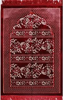 Islamic Prayer Rug - Wide Double Plush Velvet Namaz Sajjadah (Red)