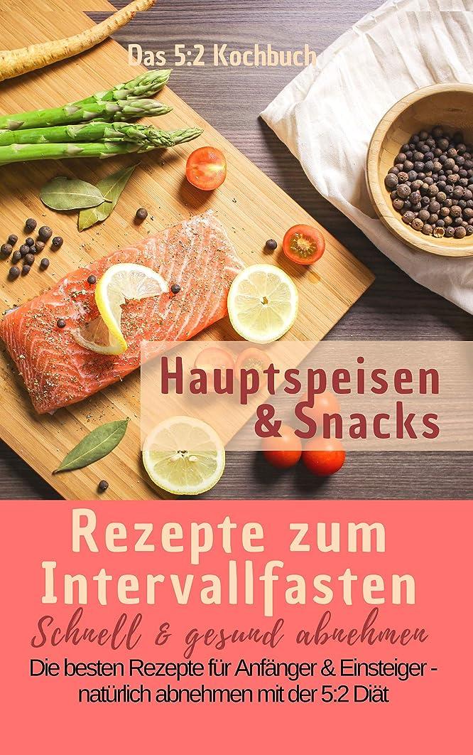 Das 5:2 Kochbuch: Rezepte zum Intervallfasten - Hauptspeisen & Snacks: Schnell & gesund abnehmen: Die besten Rezepte für Anf?nger und Einsteiger – natürlich abnehmen mit der 5:2 Di?t (German Edition)