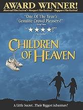Children Of Heaven (English Subtitled)