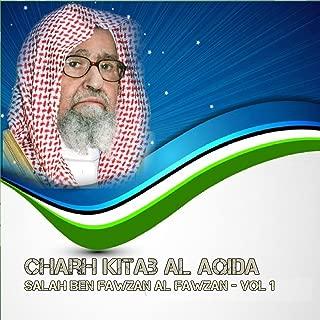 Charh Kitab Al Aqida Vol 1 (Quran)