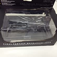 Final Fantasy Mechanical Arts Cloud Strife's Fenrir Motocycle