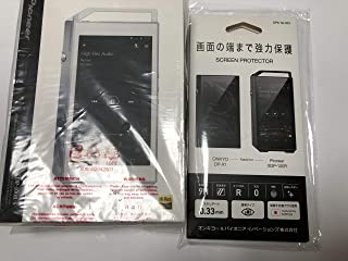 Pioneer デジタルオーディオプレーヤー ハイレゾ音源対応/Google Play対応 シルバー XDP-100R-S