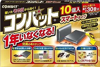 KINCHO コンバット ゴキブリ駆除剤 スマート容器 10個入 1年いなくなる