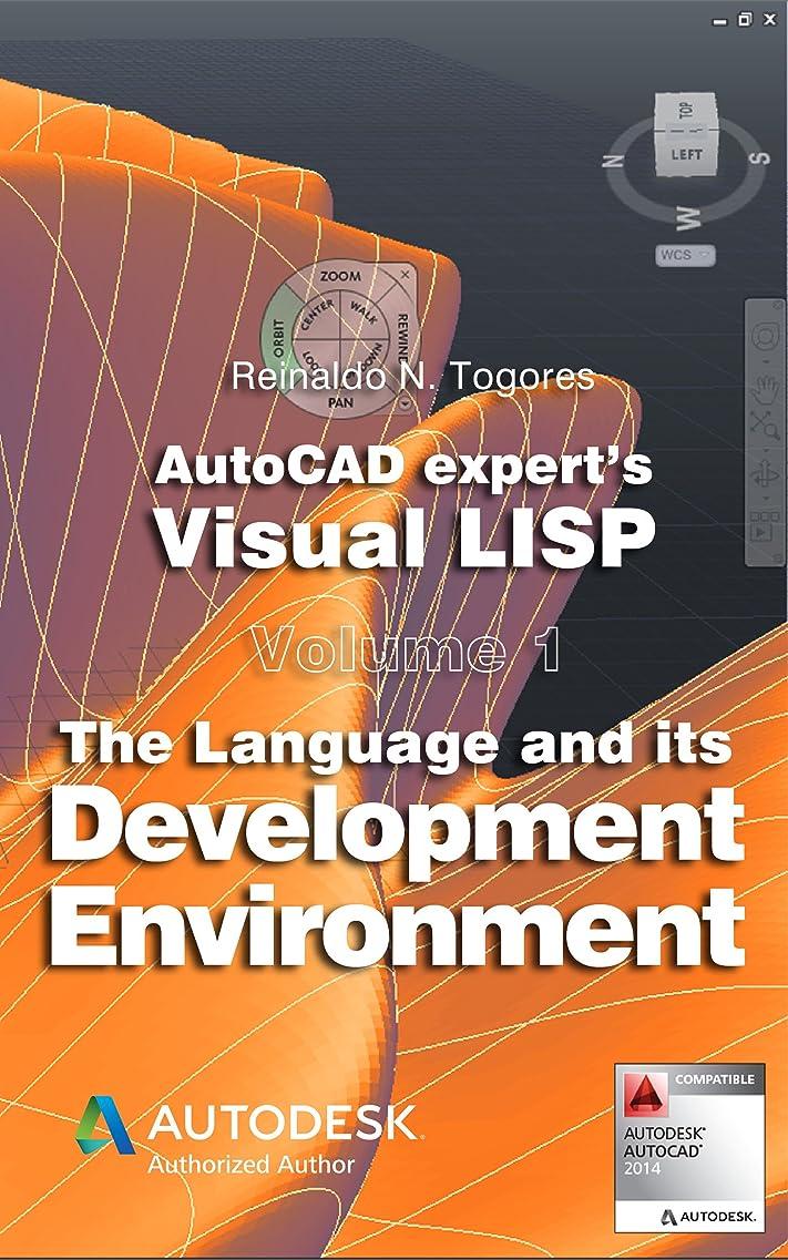 障害転倒クライマックスThe Language and its Development Environment (AutoCAD expert's Visual LISP Book 1) (English Edition)