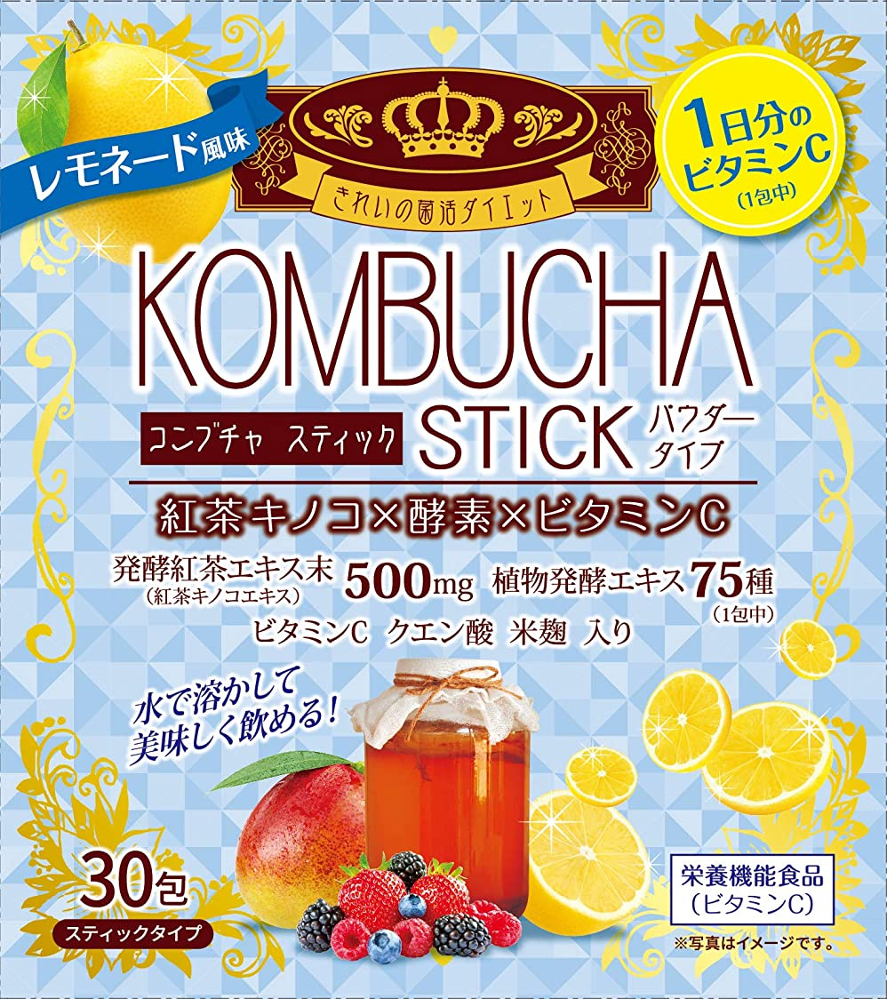 迷惑コミュニケーション成功KOMBUCHA STICK レモネード風味 30包