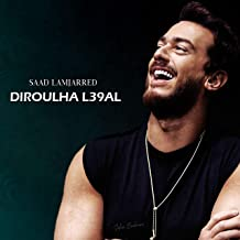 Saad Lamjarred - Diroulha L39al