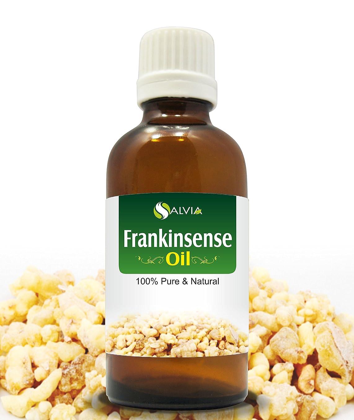 物理的にカロリー浸漬FRANKINCENSE OIL 100% NATURAL PURE UNDILUTED UNCUT ESSENTIAL OIL 15ML