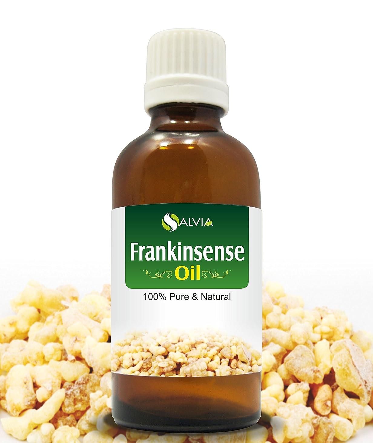 ブーム朝食を食べる毎週FRANKINCENSE OIL 100% NATURAL PURE UNDILUTED UNCUT ESSENTIAL OILS 30ML by SALVIA