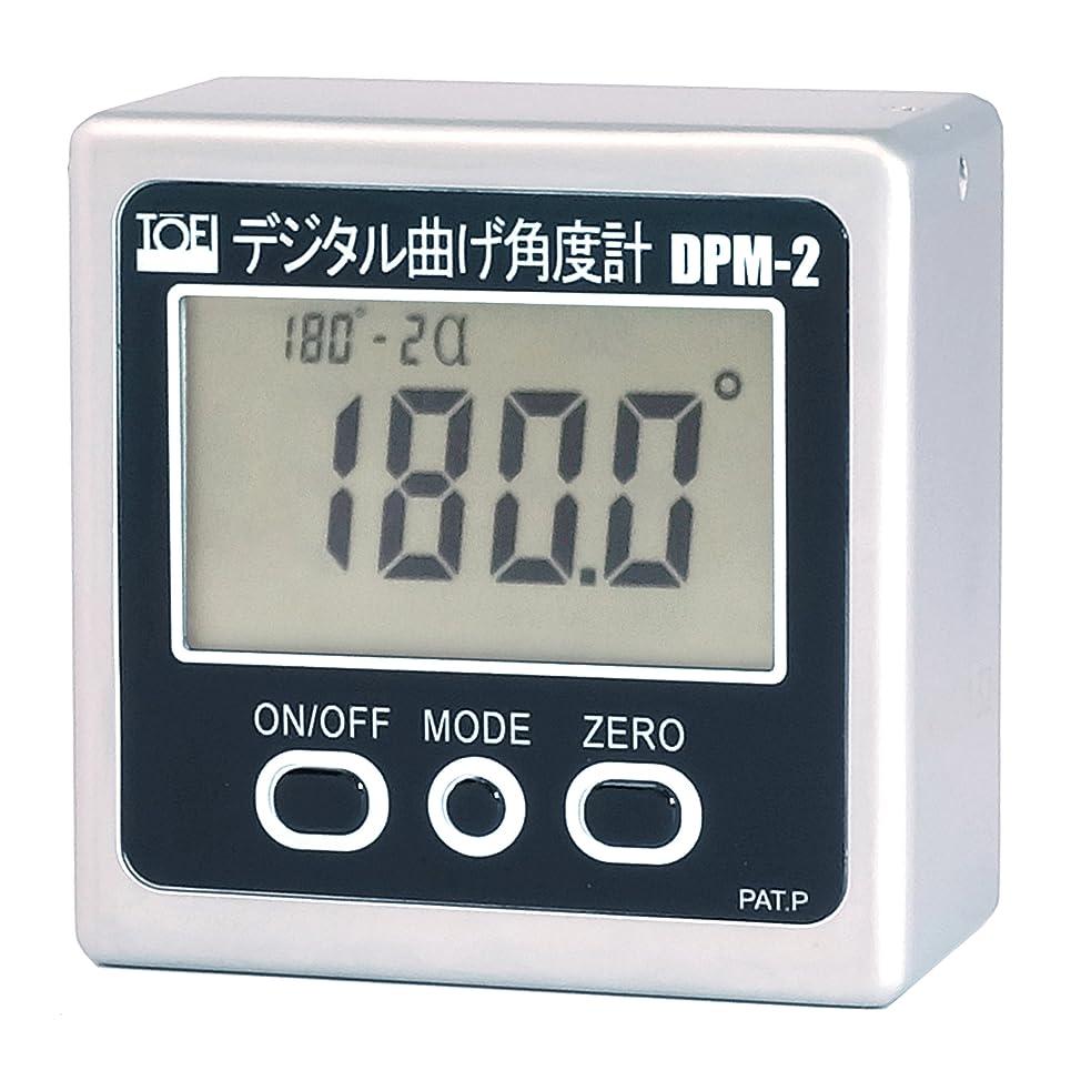 鍔危険にさらされている北東デジタル曲げ角度計 DPM-2