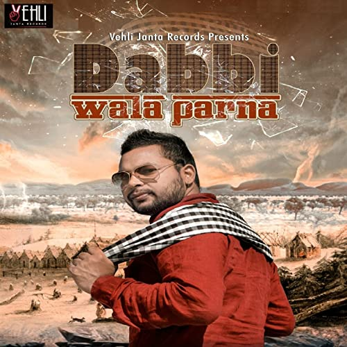 dabbi wale parne de fan mp3