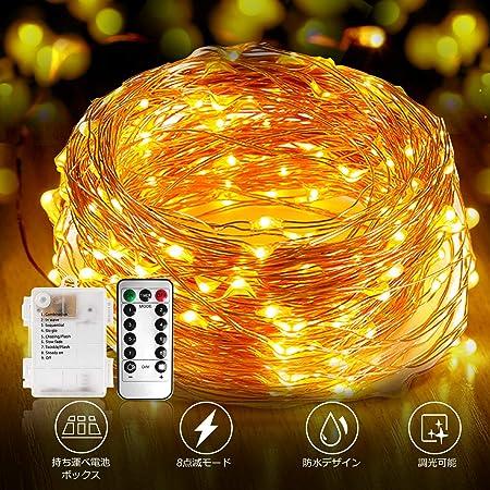 イルミネーションライト led 10メートル 100電球 電池式 電飾 リモコン付き 室外 装飾 結婚式 クリスマスライト パーティー 飾り 正月 (ウォームホワイト)