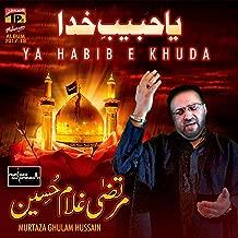 Best a khuda a khuda mp3 song Reviews