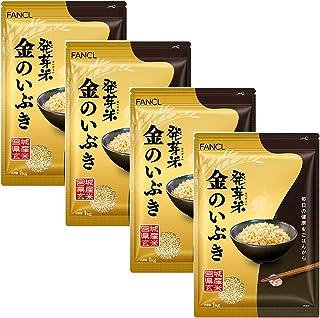 ファンケル (FANCL) 発芽米 金のいぶき ( 1kg×4袋 )