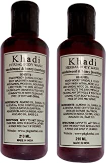 Khadi Sandalwood & Honey Body Wash, 210ml (Pack of 2) by Parvati Gramodyog Herbal Products - Made in India