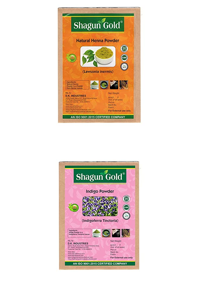 巡礼者暗殺する精査Shagun Gold A 100% Natural ( Indigofera Tinctoria )/( lawsonia Inermis ) Indigo Powder And Natural Henna For Hair Certified By Gmp / Halal / ISO-9001-2015 No Ammonia, No PPD, Chemical Free 28 Oz / ( 1 / 2 lb ) / 800g