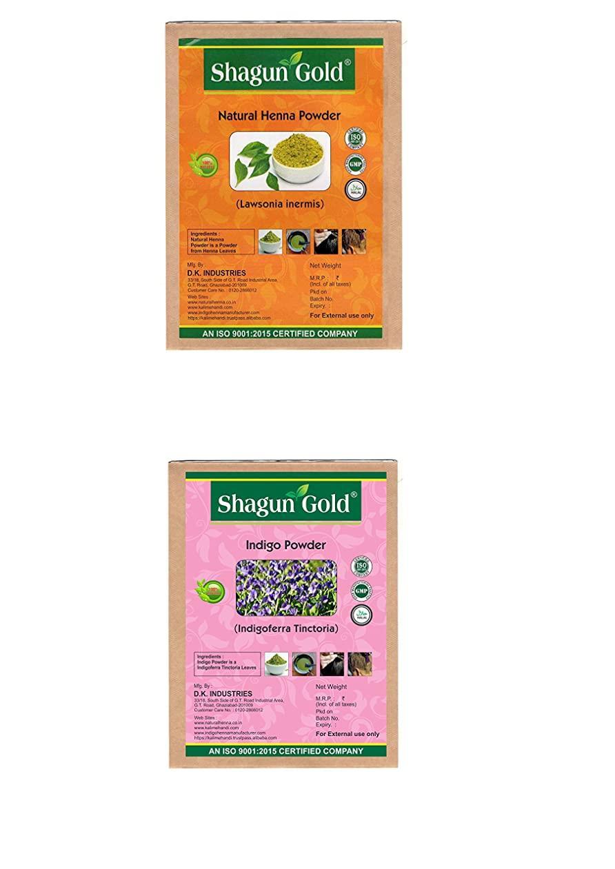 ブラジャースキッパー虎Shagun Gold A 100% Natural ( Indigofera Tinctoria )/( lawsonia Inermis ) Narutal Henna And Ingo Powder For Hair Certified By Gmp / Halal / ISO-9001-2015 No Ammonia, No PPD, Chemical Free 28 Oz / ( 1 / 2 lb ) / 800g