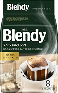 Blendy Special Blend Single Serve Hand Drip Coffee 8 Count