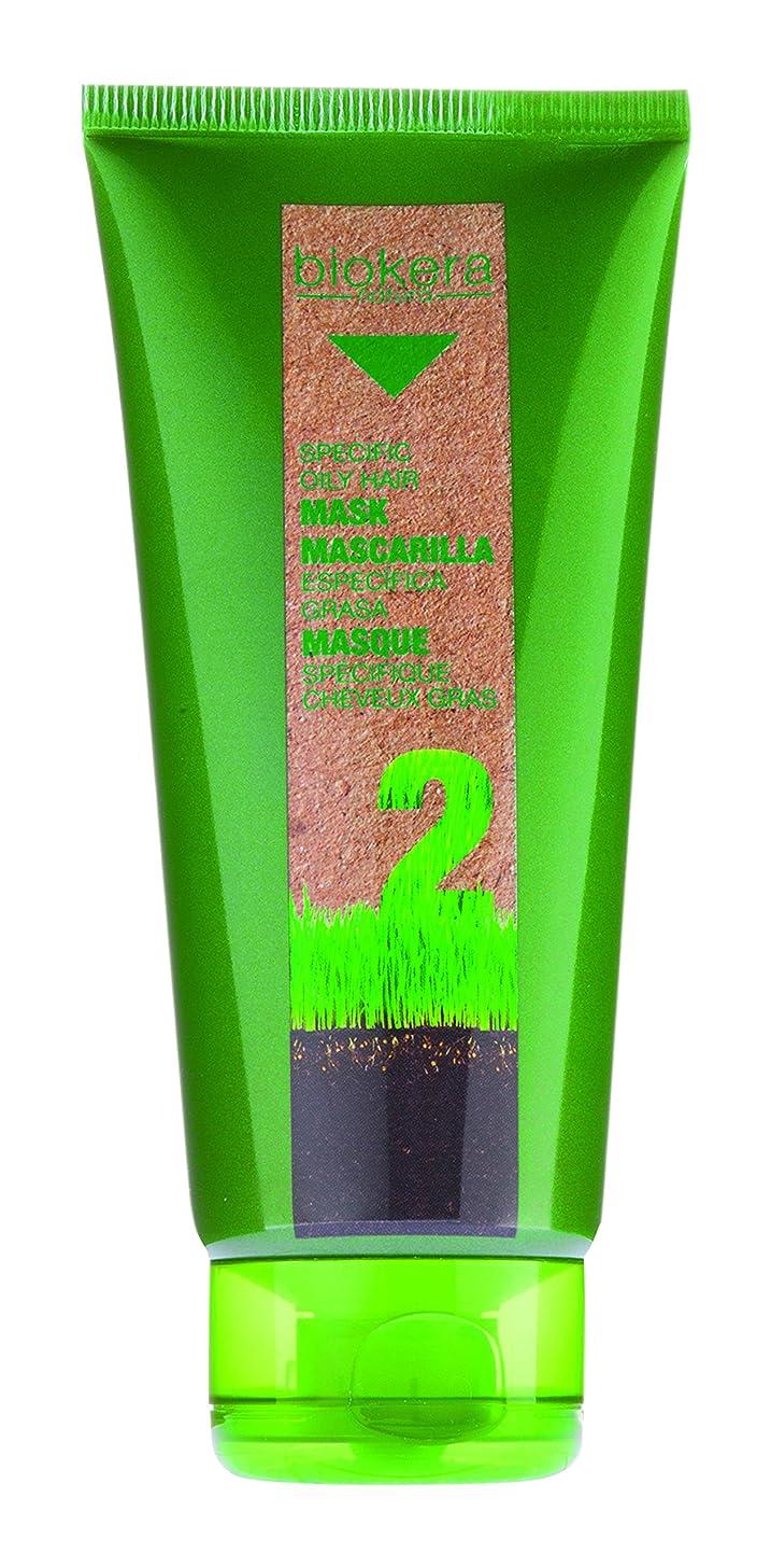 ほのめかすぎこちない新鮮なSalerm Biokeraナチュラ特定オイリーヘアーマスク仮面 - 6.9オンス