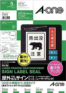 エーワン 屋外でも使えるラベル レーザー UV保護カバー付 光沢フィルム A4 5セット 31045