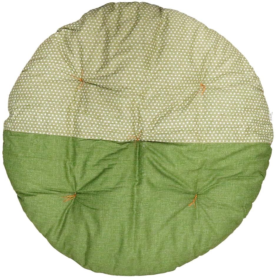 傾向があるインペリアル個性高岡 せんべい座布団 直径100cm ツートンカラー あられ緑×翁苔