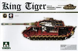 TAK02045S 1:35 Takom King Tiger Sd.Kfz.182 Henschel Turret with Zimmerit [Model Building KIT]