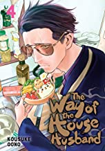 The Way of the Househusband, Vol. 4 PDF