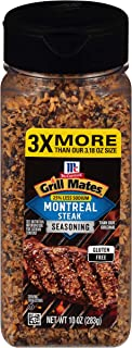 Best McCormick Grill Mates 25% Less Sodium Montreal Steak Seasoning, 10 Ounce Review