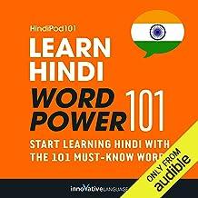 Learn Hindi - Word Power 101: Absolute Beginner Hindi #2