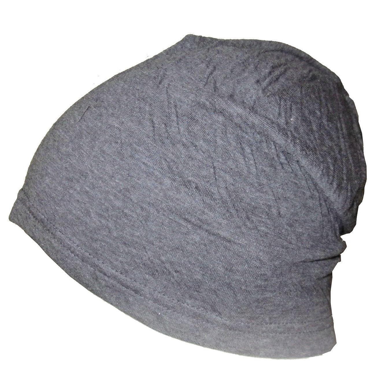 苦味人里離れたアンティーク抗がん剤帽子 医療用帽子 オーガニックコットン/ダブルガーゼ帽子 黒
