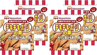 日本ハム チキチキボーンの素 100g×4パック