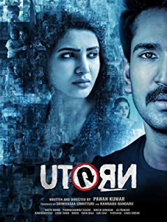 U Turn (Telugu)