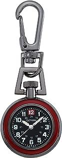 Unisex Gun Metal Analog Quartz Keychain Clip Fob Watch # GWC18107-1BBK