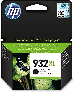 Hp Cn053ae 932xl High Yield Black Ink Cartridge