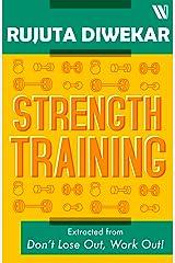 Strength Training Kindle Edition