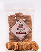 The Organic Basket Premium Afghani Anjeer ( Dried Figs ) (Pack of 1KG)