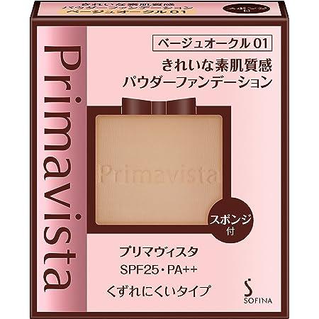 プリマヴィスタ きれいな素肌質感パウダーファンデーション ベージュオークル01 SPF25 PA++ 9g