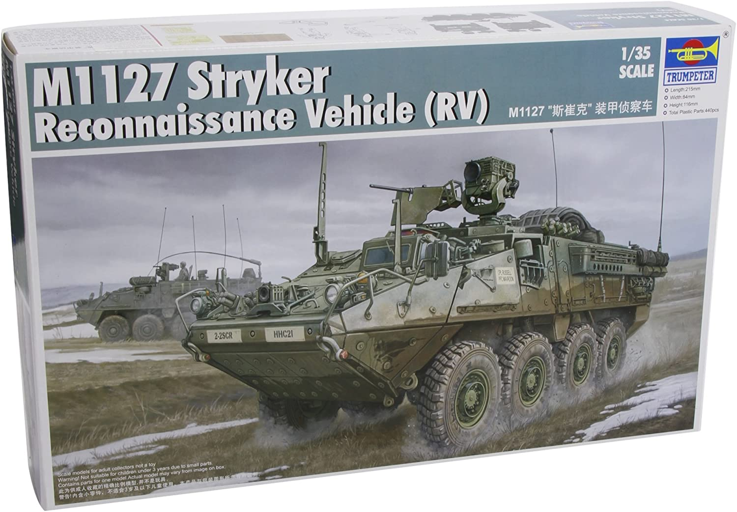 Trumpeter 1 Charlotte Mall 35 M1127 Stryker 40% OFF Cheap Sale RV Recon Vehicle