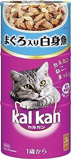 カルカン ハンディ缶 成猫用 1歳から まぐろと白身魚 160g×3缶×18個 [キャットフード]