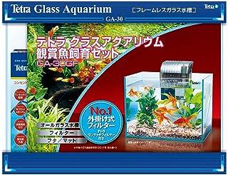 テトラ (Tetra) グラスアクアリウム観賞魚飼育セットGA-30GF