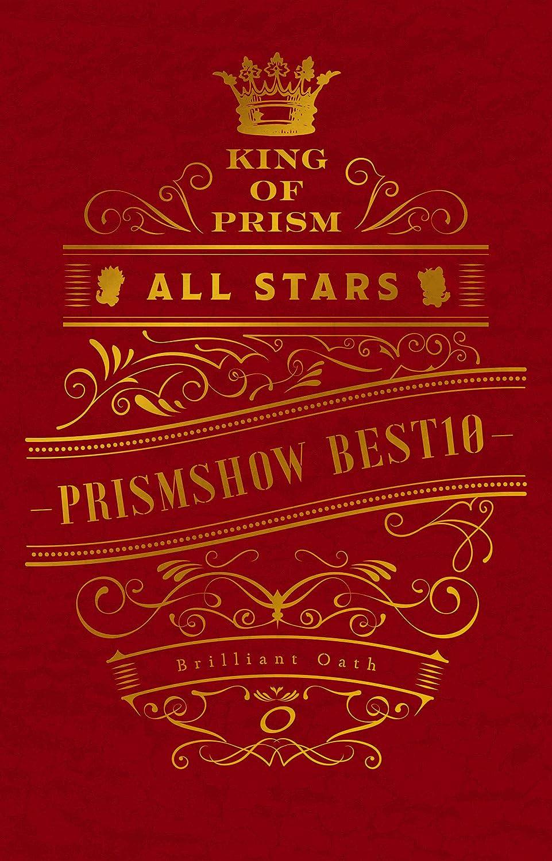KING OF Nashville-Davidson Mall PRISM ALL STARS Prism Oath Show?Best Box Blu- Ten Save money