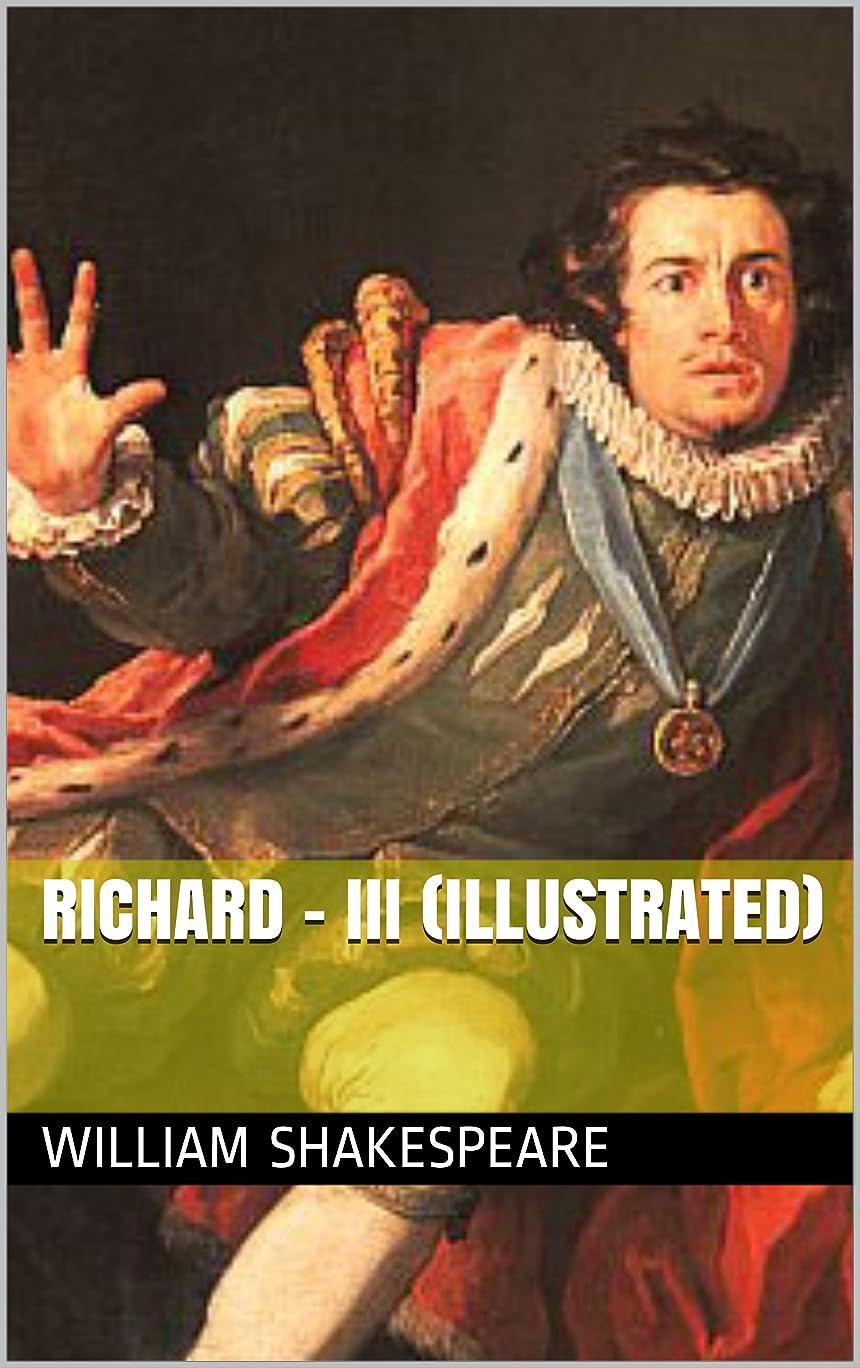 簡単な蚊バケツRichard - III (Illustrated) (English Edition)