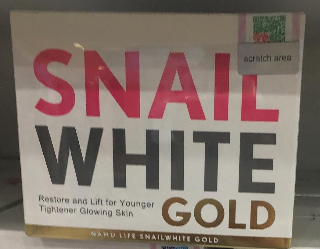 開示するそうでなければ正しいナムライフスパイニングゴールド50 ml ホワイトニング NAMU LIFE SNAILWHITE GOLD 50 ml