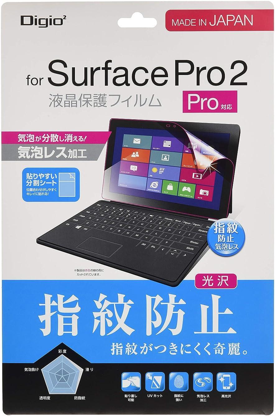 レビュー危機パプアニューギニアマイクロソフト Surface Pro 2 / Surface Pro 用 液晶保護フィルム 指紋防止 光沢 気泡レス加工 TBF-SFP13FLS