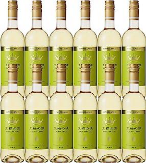 【発売20周年!スペイン産定番ワイン】王様の涙 白ワイン [中辛口 スペイン 750mlx12本 ]