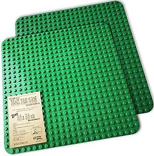 Grouportoy ブロック 基礎板 38X38cm 大きいベースプレート (緑-L-2枚セット)