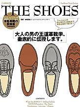 表紙: メンズファッションの教科書シリーズ vol.4 THE SHOES   エンタテインメント出版編集