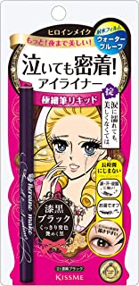 HEROINE MAKE Smooth Liquid Eyeliner Super Keep 01 Jet Black